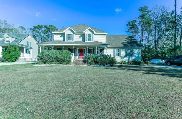 144 Sherwood Drive, Manteo, NC 27954 (MLS #97768) :: Chantel Ray Real Estate