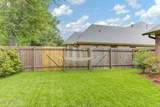 149 Willow Bend - Photo 35