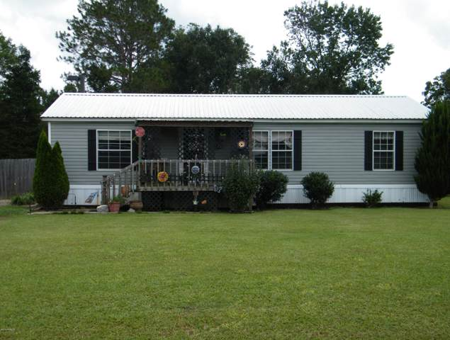 113 Willow Bark Lane, Carencro, LA 70520 (MLS #19009494) :: Keaty Real Estate