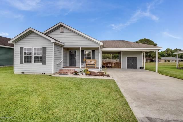 124 Stoneburg Drive, Duson, LA 70529 (MLS #19009531) :: Keaty Real Estate