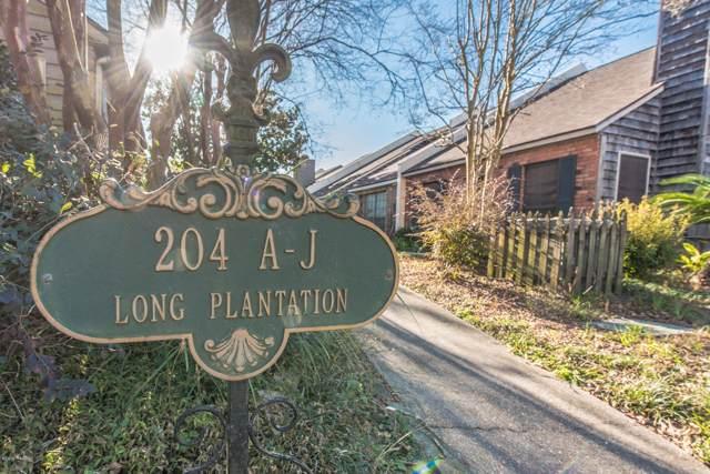 204 Long Plantation Boulevard E, Lafayette, LA 70508 (MLS #19012092) :: Keaty Real Estate