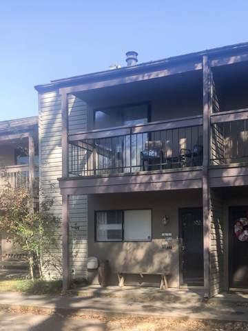 110 W Bayou Parkway #302, Lafayette, LA 70503 (MLS #19012133) :: Keaty Real Estate