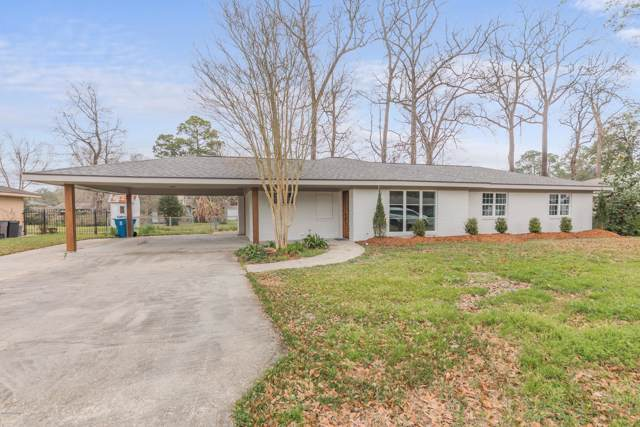 132 Alonda Drive, Lafayette, LA 70503 (MLS #20000557) :: Keaty Real Estate