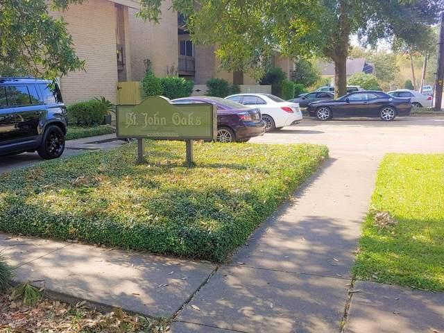 1301 St John Street #203, Lafayette, LA 70506 (MLS #20010397) :: Keaty Real Estate