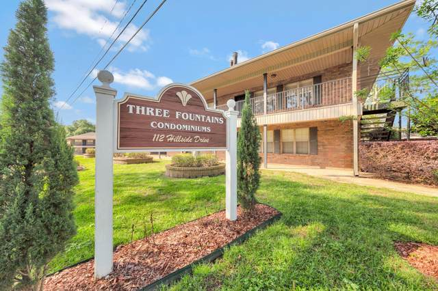 112 Hillside Drive #4, Lafayette, LA 70503 (MLS #21003146) :: Keaty Real Estate