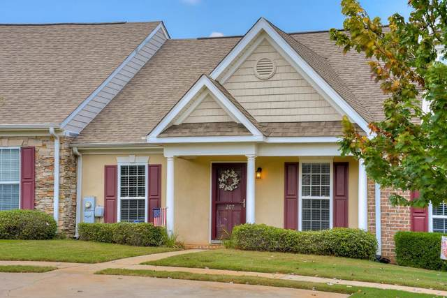 207 Orchard Way, NORTH AUGUSTA, SC 29860 (MLS #108958) :: Shannon Rollings Real Estate