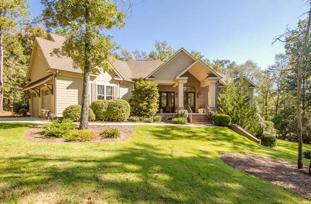 7006 Hidden Field Court, AIKEN, SC 29803 (MLS #109300) :: Shannon Rollings Real Estate