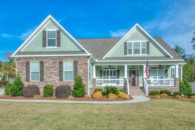 1030 Cooper Place Drive, NORTH AUGUSTA, SC 29860 (MLS #109678) :: RE/MAX River Realty