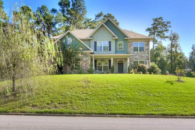 1085 Moultrie Drive, AIKEN, SC 29803 (MLS #113699) :: RE/MAX River Realty