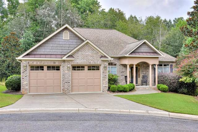 432 Forest Ridge Drive, AIKEN, SC 29803 (MLS #113733) :: RE/MAX River Realty