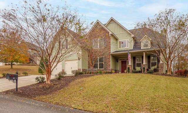 119 Whitecap Place, AIKEN, SC 29803 (MLS #114550) :: Tonda Booker Real Estate Sales