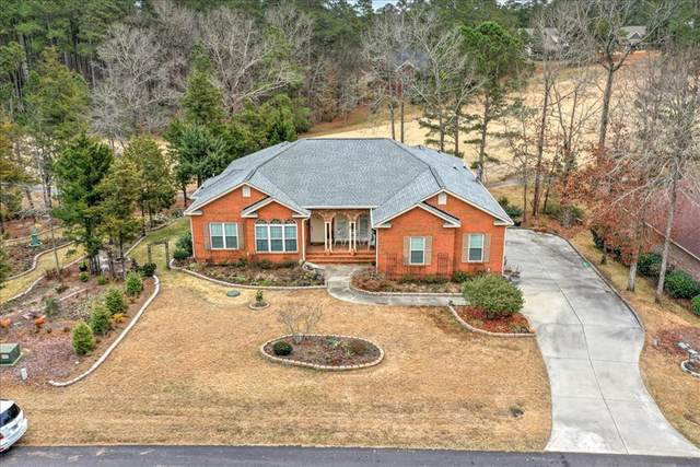 291 Fairway Drive, MCCORMICK, SC 29835 (MLS #114930) :: Fabulous Aiken Homes