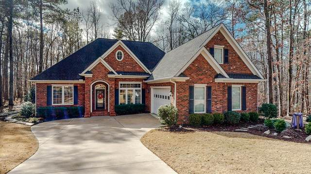 64 Independent Hill Lane, NORTH AUGUSTA, SC 29860 (MLS #115486) :: Shaw & Scelsi Partners