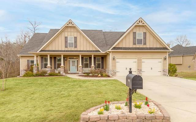 302 Equinox Loop, AIKEN, SC 29803 (MLS #115640) :: Shannon Rollings Real Estate