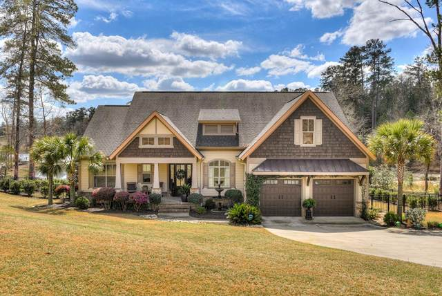 125 Sea Grass, AIKEN, SC 29803 (MLS #115980) :: The Starnes Group LLC