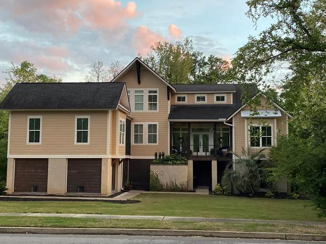 190 River North Drive, NORTH AUGUSTA, SC 29841 (MLS #116243) :: For Sale By Joe | Meybohm Real Estate