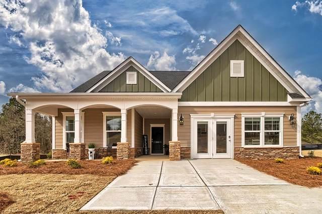 315 Wando Ridge Road, AIKEN, SC 29801 (MLS #118934) :: For Sale By Joe | Meybohm Real Estate