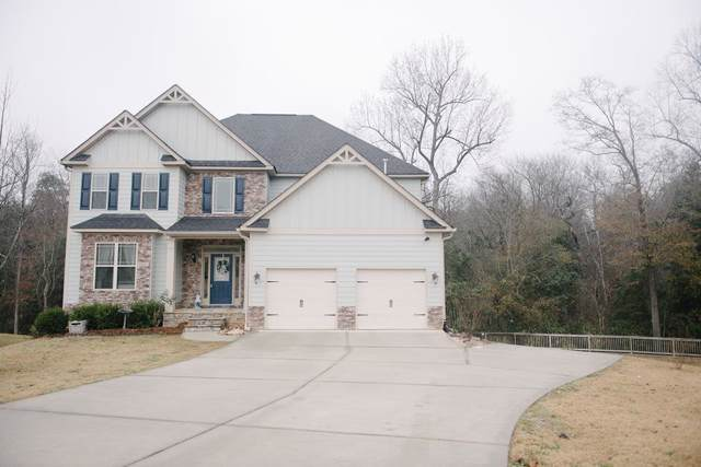 119 Bird in Hand Place, AIKEN, SC 29803 (MLS #109997) :: RE/MAX River Realty