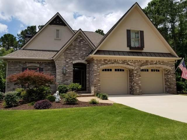 161 Quiet Oak Court, AIKEN, SC 29803 (MLS #112265) :: Fabulous Aiken Homes