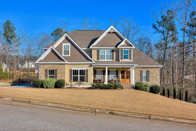 120 Seton Circle, NORTH AUGUSTA, SC 29841 (MLS #115004) :: Shaw & Scelsi Partners