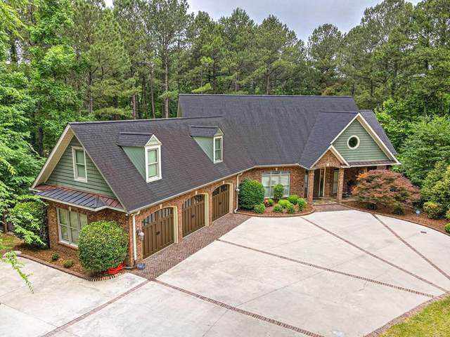 121 Collin Reeds Road, NORTH AUGUSTA, SC 29860 (MLS #117116) :: RE/MAX River Realty