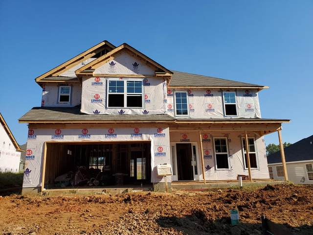 171 Bonhill Street, NORTH AUGUSTA, SC 29860 (MLS #118752) :: For Sale By Joe | Meybohm Real Estate