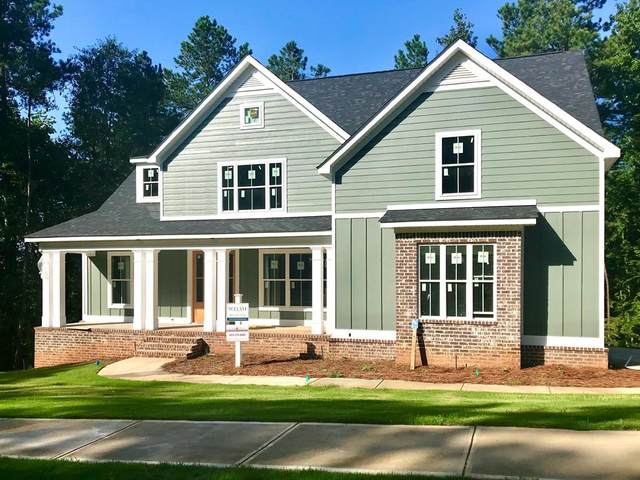 12B Seton Circle, NORTH AUGUSTA, SC 29841 (MLS #109462) :: For Sale By Joe | Meybohm Real Estate