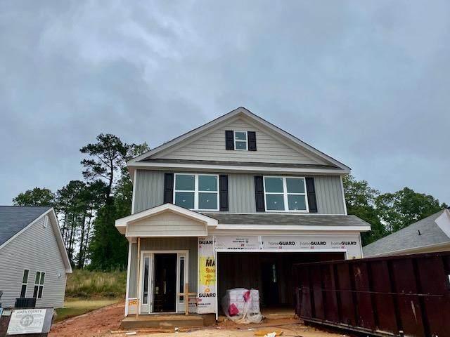 7175 Hanford Drive, AIKEN, SC 29803 (MLS #111509) :: Shannon Rollings Real Estate