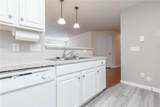 3489-1A Forestdale Drive - Photo 15