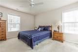 3489-1A Forestdale Drive - Photo 17
