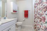 3489-1A Forestdale Drive - Photo 23
