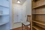 3489-1A Forestdale Drive - Photo 9