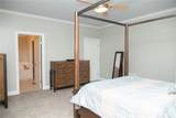 8791 Lindley Mill Road - Photo 17