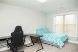 8791 Lindley Mill Road - Photo 24