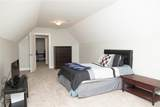 8791 Lindley Mill Road - Photo 27