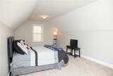 8791 Lindley Mill Road - Photo 28