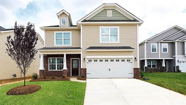 653 Affirmed Drive, Whitsett, NC 27377 (MLS #105485) :: Nanette & Co.