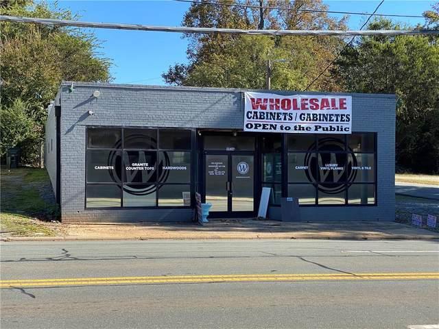 1536 E Webb Avenue, Burlington, NC 27217 (MLS #112457) :: Nanette & Co.