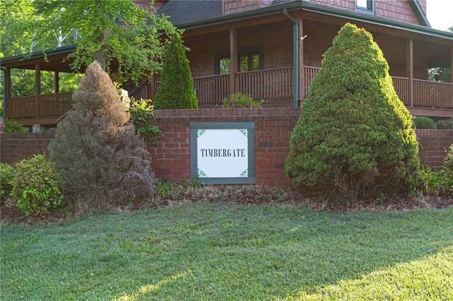 708 N Timbergate Drive, Gibsonville, NC 27249 (MLS #118272) :: Nanette & Co.