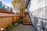 8400 Stacey Circle - Photo 30