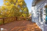 8400 Stacey Circle - Photo 4