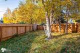 8400 Stacey Circle - Photo 7