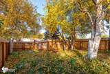 8400 Stacey Circle - Photo 8
