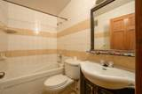 1033 10th Avenue - Photo 42