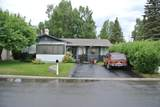 6051 22nd Avenue - Photo 1