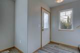 4581 Overby Street - Photo 7