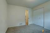 20527 Birch Crest Lane - Photo 24