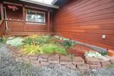 47160 Wildberry Court - Photo 4