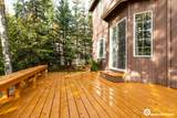 15700 Noble Point Drive - Photo 40