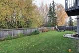 7901 Little Moose Circle - Photo 42